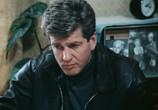 Сцена из фильма Вход в лабиринт (1989) Вход в лабиринт сцена 3