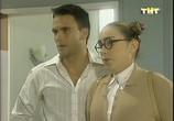 Сцена из фильма Моя прекрасная толстушка / Mi Gorda Bella (2002)