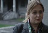 Сериал Обычная женщина (2018) - cцена 1