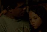 Сцена из фильма Холодные воды моря / Agua fria de mar (2010)