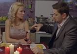 Сцена из фильма Что делает твоя жена? (2017) Что делает твоя жена? сцена 2