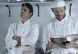 Сцена из фильма Любовь и кухня / Love's Kitchen (2011) Любовь и кухня сцена 9