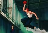 Мультфильм Коронный бросок / Slam Dunk (1993) - cцена 3