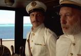 Фильм Принц жемчужного острова / Le prince du Pacifique (2000) - cцена 3