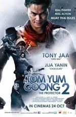 Честь дракона 2 / Tom yum goong 2 (2013)