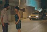 Сцена из фильма Красавица и псы / Aala Kaf Ifrit (2017) Красавица и псы сцена 5