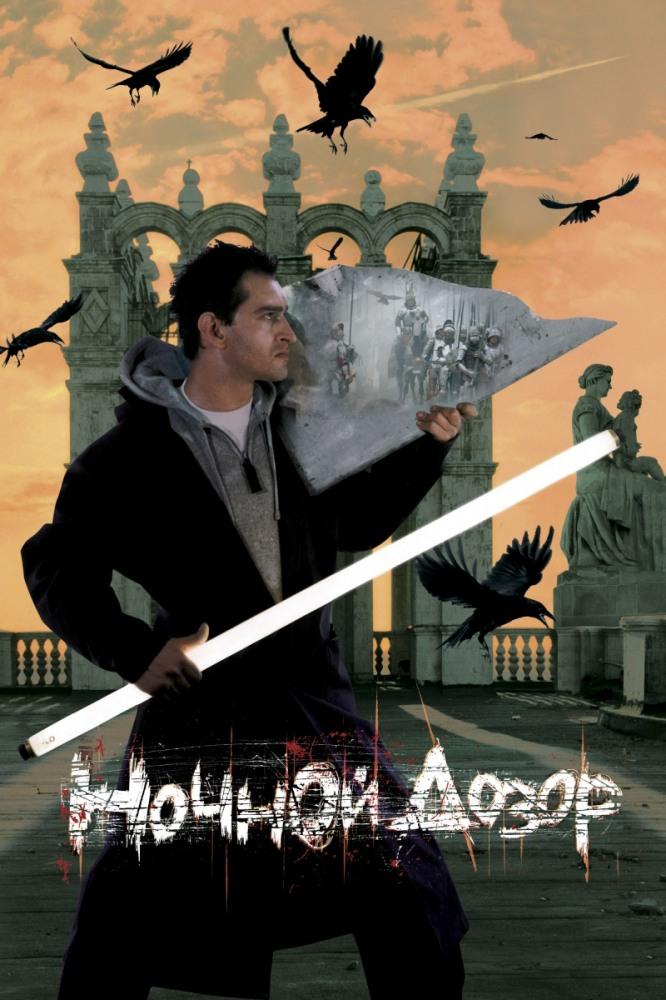 александр фильм 2004 режиссерская версия скачать торрент