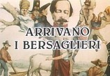Фильм Берсальеры идут / Arrivano i bersaglieri (1980) - cцена 1