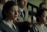 Сцена из фильма Хождение по мукам (2017) Хождение по мукам сцена 4