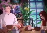 Мультфильм Ариэтти из страны лилипутов / Kari-gurashi no Arietti (The Borrower Arrietty) (2011) - cцена 2