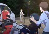 Мультфильм Азбука цветов / Hana-Saku Iroha (2011) - cцена 4