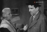Фильм Душа зовет (1962) - cцена 1