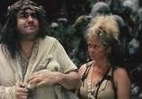 Сцена из фильма Две стрелы. Детектив каменного века (1989) Две стрелы. Детектив каменного века сцена 1