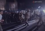 Сцена из фильма Загон (1988) Загон сцена 8