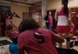Сцена из фильма Приливы / The Hot Flashes (2013)