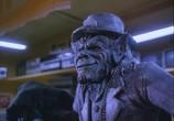 Сцена из фильма Лепрекон: Все части фильма / Leprechaun (1993) Лепрекон сцена 11
