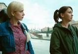 Фильм Женщина в зеркале (2018) - cцена 1