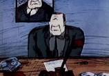 Мультфильм Сборник мультфильмов Роберта и Давида Саакянца / Полная коллекция (1973) - cцена 3