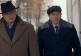 Сцена из фильма МосГаз (2012) МосГаз сцена 4