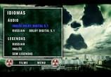 Фильм Запретная зона / Chernobyl Diaries (2012) - cцена 8