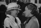 Сцена из фильма Великолепная одержимость / Magnificent Obsession (1935) Великолепная одержимость сцена 1