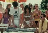 Сцена из фильма Лето в раковине 2 / Poletje v skoljki 2 (1988) Лето в раковине 2 сцена 2