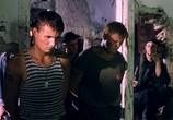 Сцена из фильма Марш-Бросок (2003) Марш-Бросок сцена 1