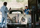Фильм Сумасшедшие гонки / Herbie Fully Loaded (2005) - cцена 5