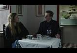 Сериал Встречный ветер / Karppi (2018) - cцена 9