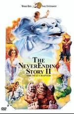 Бесконечная история 2. Новая глава / The Neverending Story II. The Next Chapter (1990)