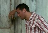 Сцена из фильма Станционный смотритель / The Station Agent (2003) Станционный смотритель сцена 3