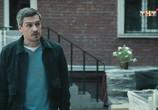 Сериал Улица (2017) - cцена 3