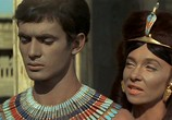 Фильм Фараон / Faraon (1966) - cцена 1