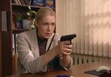 Сериал Террористка: Особо опасна (2009) - cцена 2