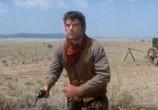 Сцена из фильма Монти Уолш / Monte Walsh (1970) Монти Уолш сцена 4