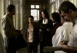 Фильм Рина / Ryna (2005) - cцена 1