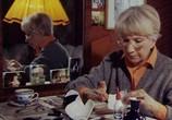 Сцена из фильма Котёнок (1996) Котёнок сцена 4