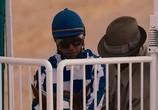 Сцена из фильма Чемпион / Secretariat (2010) Секретариат сцена 1