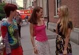 Сцена из фильма Секс в большом городе / Sex and the City (1998) Секс в большом городе сцена 12