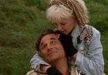 Фильм Озарение / Vibes (1988) - cцена 1