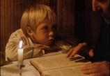 Сцена из фильма Забастовка / Jób lázadása (1983) Забастовка сцена 14