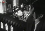 Фильм Ночь Арлекинов / Nacht der Gaukler (1996) - cцена 3