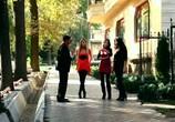 Сцена из фильма Умей любить (2012) Умей любить сцена 4