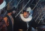 Фильм Битва трех королей / La batalla de los Tres Reyes (1990) - cцена 2