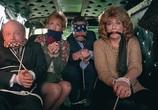 Сцена из фильма Домашний арест / House Arrest (1996) Домашний арест сцена 2