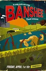 Банши / Banshee (2013)