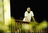 Сцена из фильма Добро пожаловать в Лэйквью / Lakeview Terrace (2008) Добро пожаловать в Лэйквью