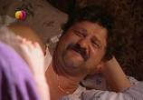Сцена из фильма Цыганочка с выходом (2008) Цыганочка с выходом сцена 3