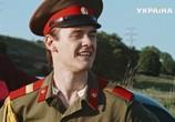 Сцена из фильма Клан Ювелиров (2015) Клан Ювелиров сцена 1