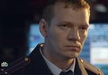 Фильм Правила механика замков (2019) - cцена 2